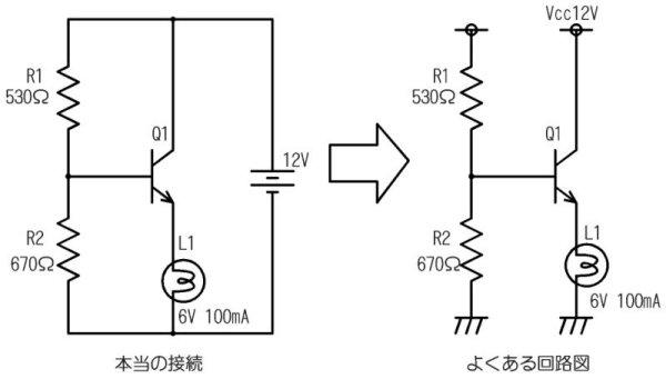豆電球から回路図に入る -